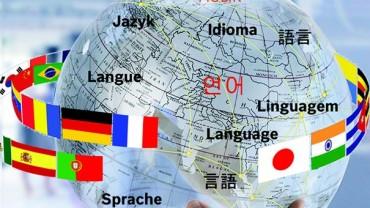5 najčešćih pogrešaka kod traženja prevoditeljske usluge!